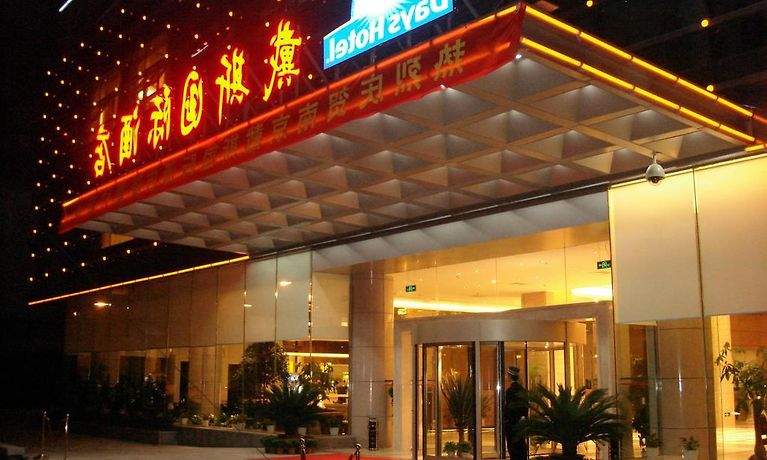 days hotel nanjing book accommodation in yu hua tai rh days nanjing nanjing hotels nanjing com